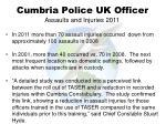 cumbria police uk officer1