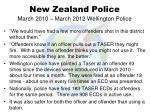 new zealand police5