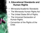 2 educational standards and human rights