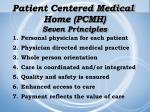 patient centered medical home pcmh seven principles