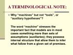 a terminological note