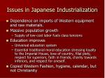 issues in japanese industrialization