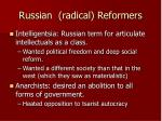 russian radical reformers