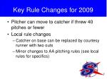 key rule changes for 2009