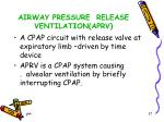 airway pressure release ventilation aprv