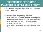 enterprise resource planning s explosive growth