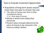 tools to evaluate investment opportunities