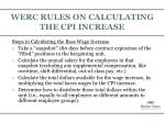 werc rules on calculating the cpi increase3