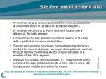 eip first set of actions 2012
