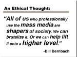 an ethical thought