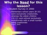 why the need for this lesson