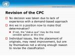 revision of the cpc2