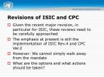 revisions of isic and cpc1