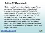 article 17 amended