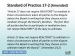 standard of practice 17 2 amended