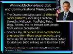 winning elections good cost and communications management