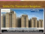 sobha city thanisandra bangalore3