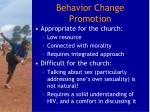 behavior change promotion