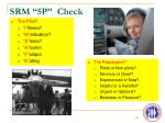 srm 5p check1