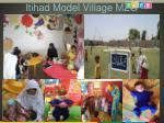 itihad model village mzg