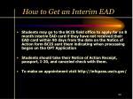 how to get an interim ead