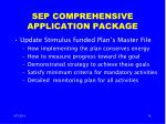sep comprehensive application package