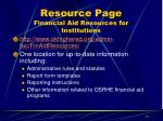 resource page financial aid resources for institutions