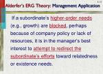 alderfer s erg theory management application