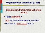 organizational encounter p 129
