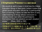 2 emphasize process