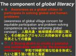 the component of global literacy