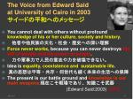 the voice from edward said at university of cairo in 2003