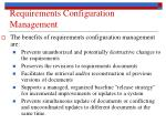 requirements configuration management1