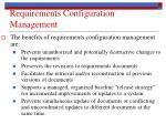 requirements configuration management1
