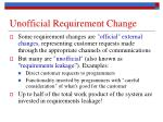 unofficial requirement change