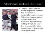 patrol patterns and patrol observation3