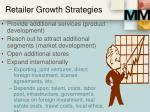 retailer growth strategies