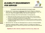 eligibility requirements for services