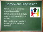 homework discussion1