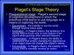 piaget s stage theory1