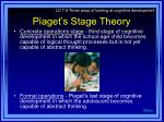 piaget s stage theory2