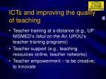 icts and improving the quality of teaching