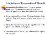 limitations of preoperational thought