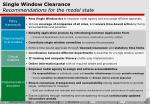 single window clearance recommendations for the model state