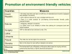 promotion of environment friendly vehicles