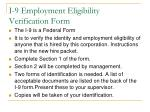 i 9 employment eligibility verification form