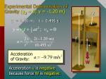 experimental determination of gravity y 0 0 y 1 20 m
