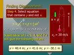 finding displacement