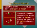 the signs of velocity1