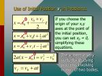 use of initial position x 0 in problems